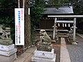 Kodaira Sinmeigu-10.jpg