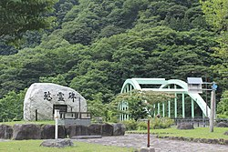 Kokkai Bridge R148 Japan.JPG