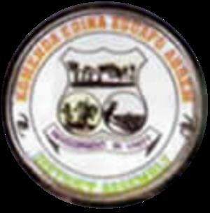 Elmina - Image: Komenda Edina Eguafo Abirem Municipal logo