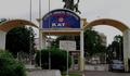 Komfo Anokye Teaching Hospital (KATH).png