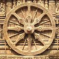 Konark Wheel cropped.jpg