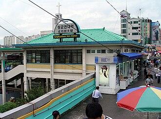 Sungkyunkwan University station - Sungkyunkwan University Station