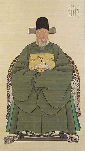 Gim Yuk - Image: Korea Portrait of Kim Yuk Joseon