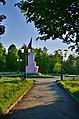 Kostroma, Kostroma Oblast, Russia - panoramio (15).jpg