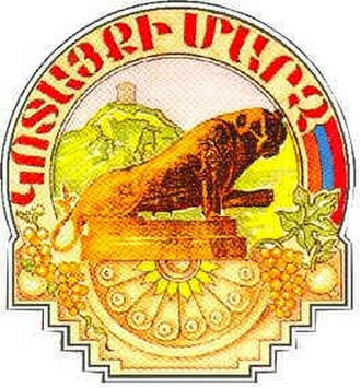 Administrative divisions of Armenia - Image: Kotayk marz gerb