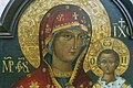 Krasnobrodska Bohorodica icon Mother of God Theotokos 14th century Krasny Brod Slovakia.jpg