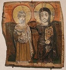 Christ and Abbot Mena