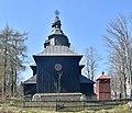 Krzywa, cerkiew świetych Kosmy i Damiana (HB13).jpg