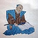 Kumazawa Banzan portrait.jpg