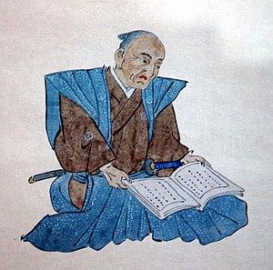 Kumazawa Banzan - Kumazawa Banzan