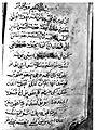 Kumyk text, 1880.JPG