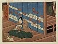 Kunikazu - Dai Nihon rokuju yo kyo no uchi - Walters 9580.jpg