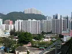 Kwai Fong Estate 2010.jpg