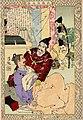 Kyodō risshi no motoi, Satō Tsugunobu.jpg