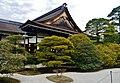 Kyoto Kaiserpalast Kogosho.jpg