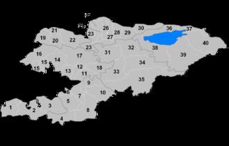 Districts of Kyrgyzstan - Rural raions of Kyrgyzstan