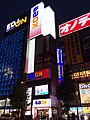 LAOX Akihabara Main Store.JPG