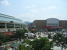 Shopping mall wikipedia for Gran via el salvador