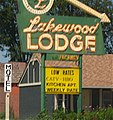 LakewoodLodgesignCO.jpg