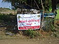 Laloor medical aid post.jpg