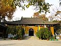 Lamasery in Xuanwu Lake 01 2012-11.JPG