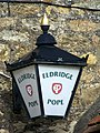 Lamp, Rose and Crown - geograph.org.uk - 1567275.jpg