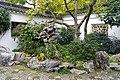 Lan Su Chinese Garden - Portland, Oregon - DSC01236.jpg