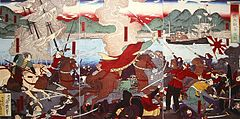 Land & Naval Battle of Hakodate.jpg