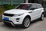 Land Rover Range Rover Evoque L538 01 China 2012-05-22.jpg