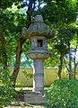 Lantern - Old Yasuda Garden - Tokyo, Japan - DSC06547.jpg