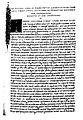 Laurentianus 82, 6 folium 116r.jpg