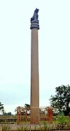 Lauria Nandangarh pillar of Ashoka side view.jpg