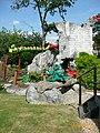 Legoland - panoramio (10).jpg
