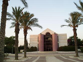 Lehavim - Lehavim synagogue