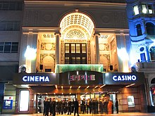 Exterior shot of Empire, Leicester Square.