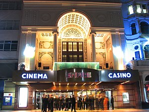 Empire, Leicester Square - Empire, Leicester Square, in 2007