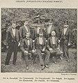 Lekarze Towarzystawa Doraźnej Pomocy- D-r A. Zawadzki, D-r Tymieniecki, D-r Przyjakowski, D-r Pałęcki, D-r Łapiński, D-r Żurakowski, D-r Jasiński, D-r Grużewski (55622).jpg