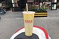 Lemonade from Mixue Ice Cream & Tea, Wuzi Xueyuan Lu (20210726143018).jpg