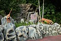 Leopard and tiger representing the two brothers of Haw Par Villa (14607317268).jpg