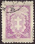 Lithuania 1927 MiNr0271 B0002.jpg