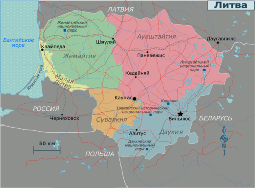 Lithuania regions map rus.png