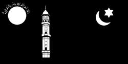 Liwa-e-Ahmadiyyat (Bendera Ahmadiyah)