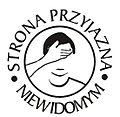 LogoStronaPrzyjaznaNiewidomym.jpg
