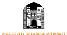 Logo of the Walled City of Lahore Authority.png