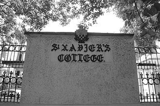 St. Xavier's College, Kolkata - The 1905 Crest remains unchanged