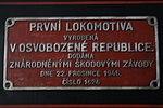 Lokomotiva 534.0301 (002).jpg