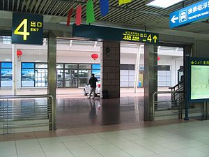 Longyang Road Station Exit 4th.JPG