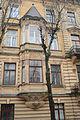 Lviv Hlibova 9 DSC 9938 46-101-0275.JPG
