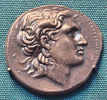 Lysimachus as horned Alexander.