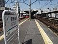 MT-Shin-anjo-station-platform.jpg
